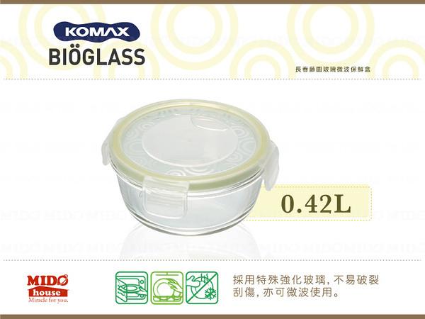 KOMAX『韓國高美斯59974 長春藤圓玻璃微波保鮮盒』0.42L《Mstore》