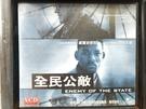 挖寶二手片-V04-064-正版VCD-電影【全民公敵】威爾史密斯 金哈克曼(直購價)
