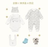 新生兒禮盒女寶寶衣服滿月百天禮物初生嬰兒送禮套裝男0-3個月12  童趣潮品