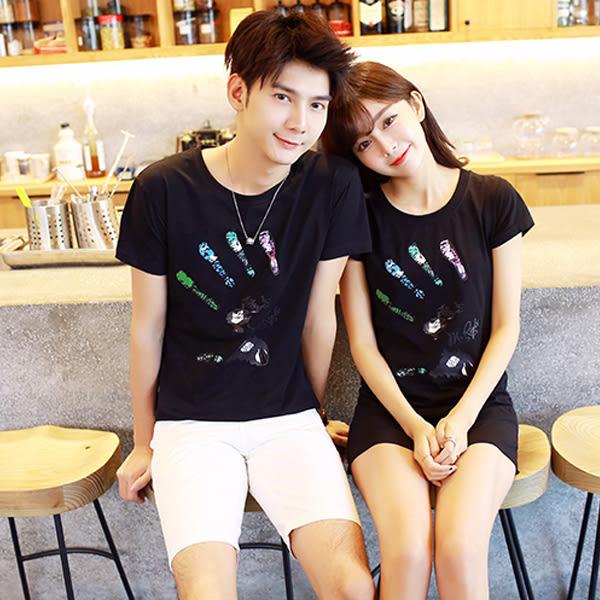 24小時快速出貨  潮T情侶裝  純棉短T MIT台灣製【YC459】短袖-五彩手印 可單買 男女可穿