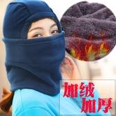 騎車防風帽子口罩男摩托電動車騎行護臉部CS頭套冬天保暖防寒面罩 新年禮物