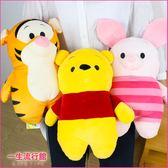 迪士尼 米奇 米妮 小熊維尼 正版 麻糬QQ 絨毛娃娃 兒童玩偶 生日禮物 35cm D12299