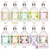 Institut Karite Paris 巴黎乳油木 花園香氛液體皂(500ml) 多款可選 [玫瑰/薰衣草/茉莉/橙花/蘭花]-公司貨