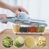 土豆絲切絲器神器刨絲器家用擦絲蘿卜土豆片切片多功能切菜器廚房  潮流前線