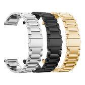 錶帶 華為手錶watch GT鋼錶帶榮耀dream/Magic 2智慧運動版手錶不銹鋼錶帶個性雅致版陶瓷gt活力款 6色