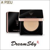 韓國 APIEU 幻想 魔方 網狀 夾心 氣墊 粉霜 (玫瑰金) 底妝 遮瑕 方形 氣墊粉餅 (13g/盒) DreamSky