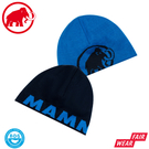 【MAMMUT 長毛象 Logo Beanie 正反兩用保暖羊毛帽《海洋藍/冰藍》】1191-04891/保暖帽/針織帽