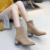 鞋子女2018新款女鞋水鉆粗跟絨面女短靴彈力瘦瘦靴馬丁靴女冬靴子 漾美眉韓衣