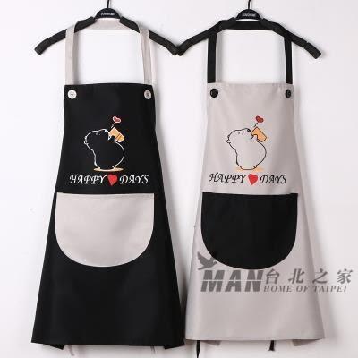 防水廚房圍裙正韓時尚情侶可愛成人做飯罩衣 聖誕交換禮物