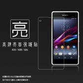 ◆亮面螢幕保護貼 SONY Xperia Z1 mini Z1f Z1s Compact D5503 保護貼 亮貼 亮面貼 保護膜