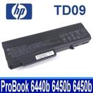 HP TD09 9芯 . 電池 HSTNN-C66C HSTNN-C67C HSTNN-C68C HSTNN-C69C HSTNN-CB69 HSTNN-I44C HSTNN-I45C HSTNN-IB68