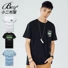 短T恤 MIT韓版Fance色塊字母印花潮流短袖上衣【NW621035】