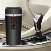 車載熱水器電熱杯12V汽車用燒水杯加熱杯燒水壺旅行便攜保溫FA【618好康又一發】