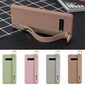 三星 S10 S10+ S10e Note9 S9 S9 Plus 莫蘭迪手繩款 手機殼 軟殼 手帶 支架 可掛繩 保護殼