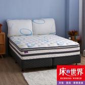 床的世界 BL1 三線涼感設計單人標準獨立筒床墊/上墊 3.5×6.2尺