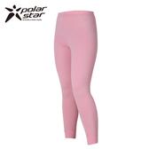 【桃源戶外】Polarstar 女排汗│polartec│保暖褲 P13418 『淺粉紅』