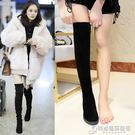 過膝靴女長筒靴女鞋子秋冬新款顯瘦中粗跟平...