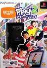 ★199元起含運★ PS2 EyeToy:Play 2 攝影機同捆組 日文版