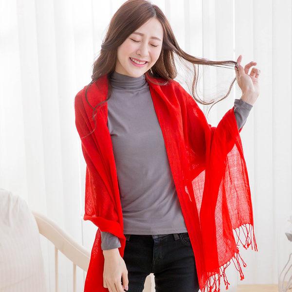 簡約純色100%純羊毛圍巾披肩(藍)