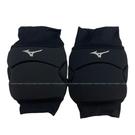 (BX) MIZUNO 美津濃 加長型護膝 排球護膝 膝蓋保護套 V2MY000109(一雙入) [陽光樂活]