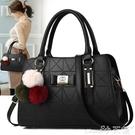 女士包包 包包女2021新款潮時尚手提包韓版側背斜背包中年女士媽媽包大包包 小天使 99免運