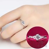 買一送一開口對戒女款戒指情侶結婚飾品【小酒窝服饰】