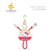 光華商場。包你個頭【GARMMA】Hello Kitty 正版授權 Apple Lightning皮革吊飾 傳輸線