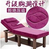 美容床 美容床美容院專用帶胸洞家用推拿床按摩床理療美睫折疊便攜式【快速出貨】