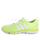 Adidas Mardea [M29519] 女鞋 多功能 訓練 慢跑 運動 休閒 黃 白 愛迪達