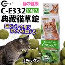 【 培菓平價寵物網】Canary》C-E...
