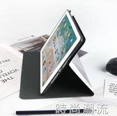 ipad保護套新款ipad air2保護套 蘋果平板9.7英寸新版 硅膠 時尚潮流