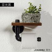 捲紙架洗手間衛生紙架浴室手紙盒