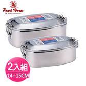 日本寶馬不鏽鋼便當盒 JA-S096-014+JA-S096-015