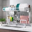 廚房不銹鋼水槽置物架收納架碗筷濾水架【櫻田川島】