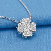 項鍊 奢華滿鑽鋯石幸運草 30%銀 鎖骨鍊
