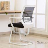 辦公椅 卡弗特 電腦椅家用網椅弓形職員椅升降椅轉椅現代簡約辦公椅子XW