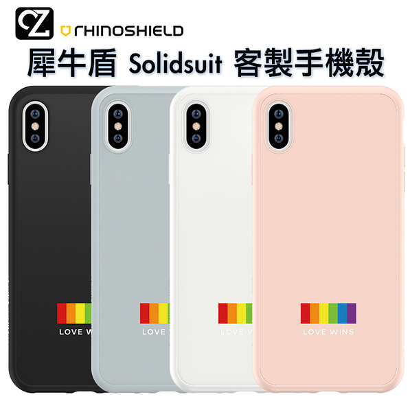 犀牛盾 Solidsuit 客製化手機殼 iPhone 11 Pro ixs max ixr ixs ix i8 i7 i6 防摔殼 Not alone