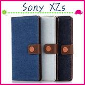 Sony XZs G8232 5.2吋 牛仔布紋皮套 復古風格手機殼 磁扣保護套 支架 側翻保護殼 錢包式手機套