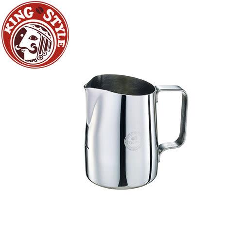 金時代書香咖啡 Tiamo 1431B斜口拉花杯450cc-尖口設計(鏡光)