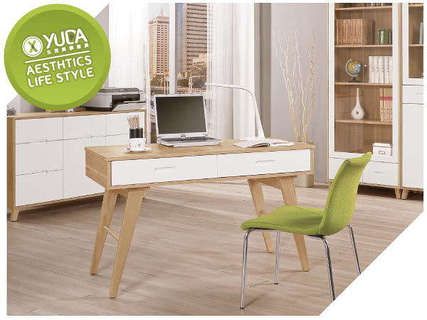 書桌【YUDA】羅德尼 4尺 簡約風 實木 鋼印設計 優麗坦 耐磨 耐水 寫字桌/工作桌(不含椅) J9M 887-3