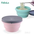 (快出)折疊碗日本旅遊矽膠折疊碗旅行便攜伸縮泡面碗帶蓋兒童外出戶外野餐飯盒