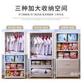 兒童衣樻雙開門抽屜式收納樻多層塑料儲物樻寶寶衣櫥嬰兒整理加大WY【交換禮物免運】