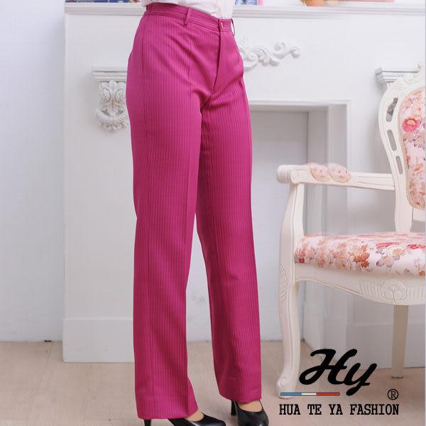 【大尺碼-HTY-14D-A】華特雅-亮眼活力OL辦公室女直筒褲(桃紅白條紋)