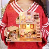 弘達diy小屋手工制作房子模型建筑拼裝迷你別墅創意公主房玩具女XSX【限時85折】