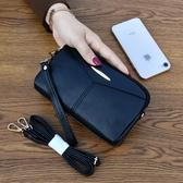 手拿包 女包新款手拿斜背包時尚手機包迷你貝殼包零錢包兩用小包包潮 瑪麗蘇