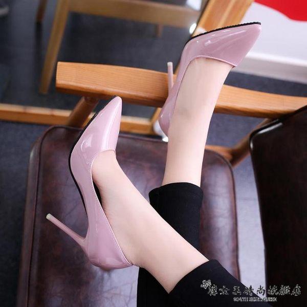 新款粉色漆皮裸色高跟鞋女細跟尖頭紅色淺口女單婚鞋新娘鞋『韓女王』