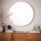 北歐金屬壁掛鏡圓形鏡子簡約化妝鏡浴室鏡圓鏡穿衣鏡創意鏡裝飾鏡 店慶降價