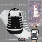 Nike 後背包 Jordan Backpack AJ10 10代 喬丹 白 黑 銀 男女款 手提 雙肩背 皮革【ACS】 JD2123024GS-001