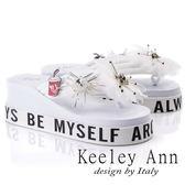 ★2018春夏★Keeley Ann夏日度假~時尚風花朵扣飾海灘夾腳涼拖鞋(白色) -Ann系列