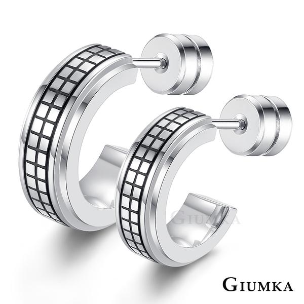 GIUMKA白鋼耳環C形英倫格紋情侶耳釘男女雙戴式後鎖款銀色耳圈抗敏單個價格MF05010